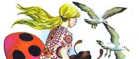 Пора спать — аудиосказка Мамина-Сибиряка