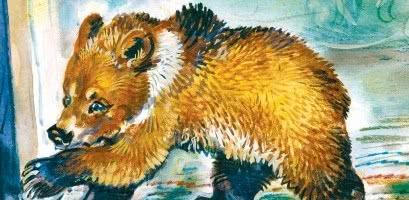 Медведко — аудиосказка Мамин-Сибиряк