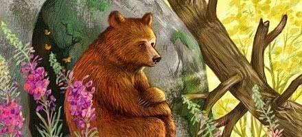 Сказка о медведихе — аудиосказка Пушкина