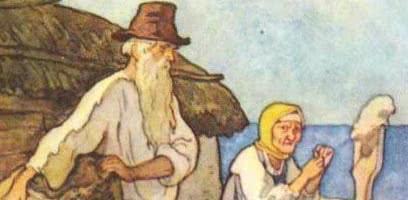 Сказка о рыбаке и рыбке — аудиосказка Пушкина