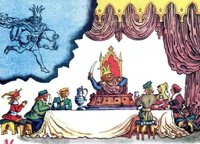 Королевский пирог Самуил Маршак