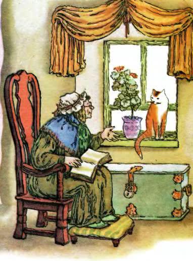 тетя трот и кошка