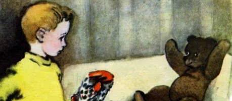 Друг детства — аудио рассказ Драгунского