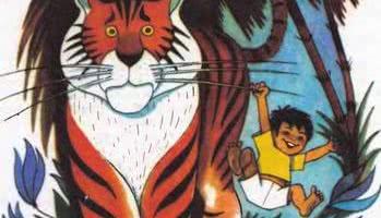 Мальчик, который рычал на тигров — аудиосказка Биссета