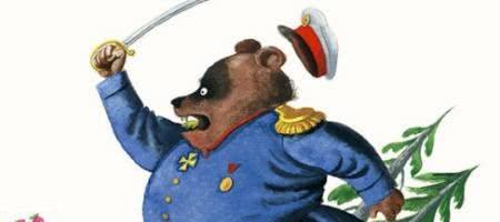 Медведь на воеводстве — аудиосказка Салтыкова-Щедрина
