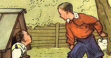 Аудио рассказы для детей слушать онлайн бесплатно
