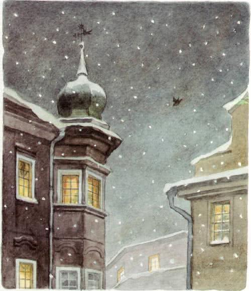 Снежная королева Андерсен