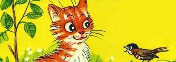 Котёнок по имени Гав — аудио рассказы Остера