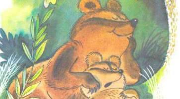 Медвежонок невежа — аудио стихотворение Барто