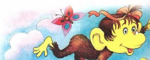 Привет мартышке — аудио рассказ Остера