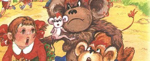 Гирлянда из малышей — рассказ Григория Остера