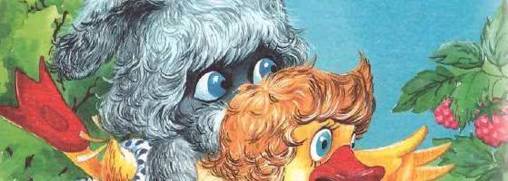 Как гусёнок потерялся — рассказ Григория Остера