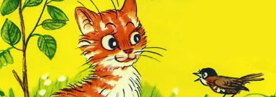 Котёнок по имени Гав — рассказы Остера