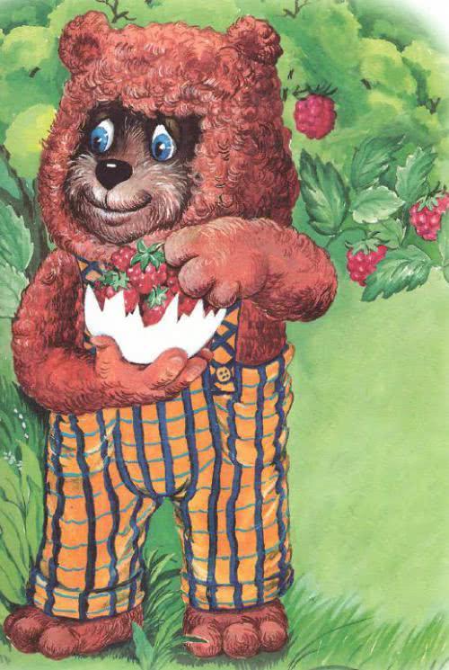 медведь и скорлупа