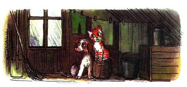 Котёнок по имени Гав Сутеев