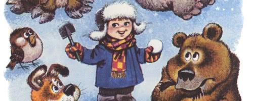 Какая бывает зима — Пляцковский М.С.