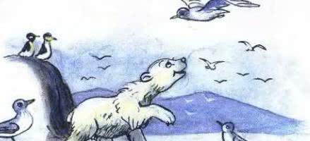 Умка хочет летать — Пляцковский М.С.