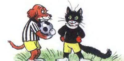 Как Чернобурчик в футбол играл — Пляцковский М.С.