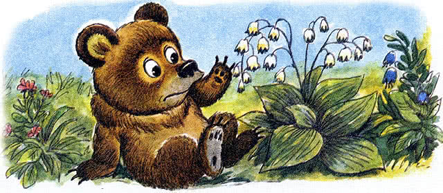 Про слонёнка и медвежонка - Цыферов Г.М.