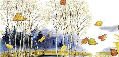 Осень — Ушинский К.Д.