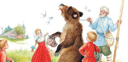 Ученый медведь — Ушинский К.Д.