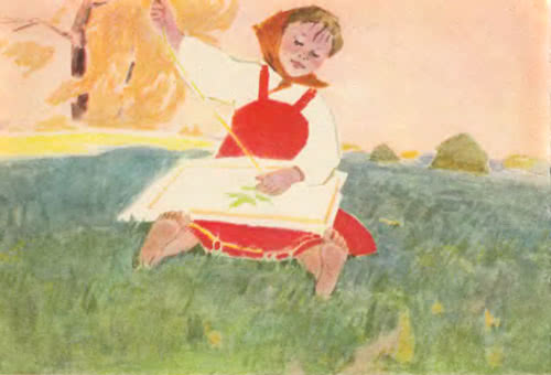 Хитрый коврик - Пермяк Е.А.
