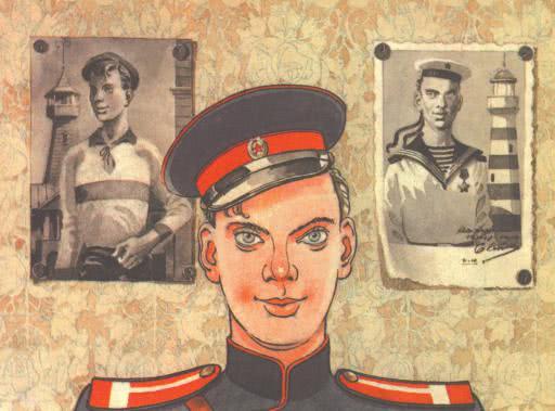 Дядя Стёпа — Сергей Михалков