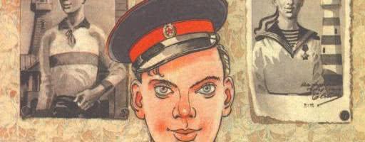 Дядя Стёпа — аудио стихотворение Михалкова
