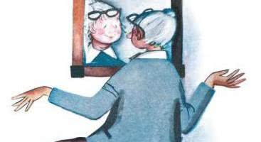 Где очки — Сергей Михалков