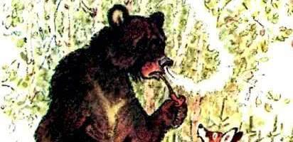 Как медведь трубку нашел — Сергей Михалков