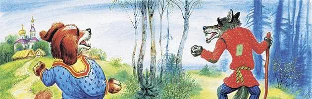Волк и собака — Ушинский К.Д.