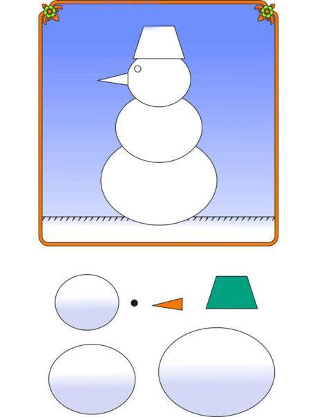 Геометрические аппликации