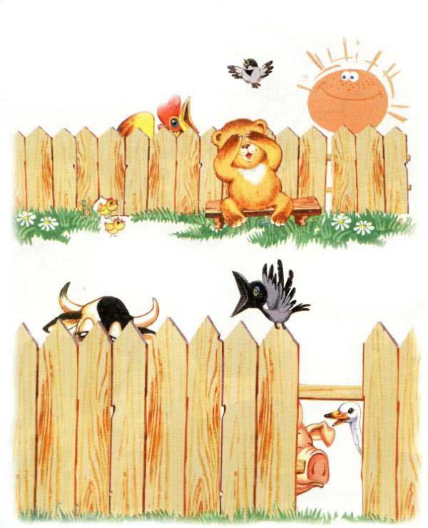 забор для животных картинки больше носит