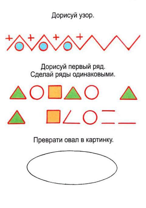 Весёлые задания на логику