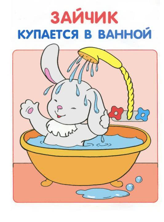 Первая книга с рождения до двух лет