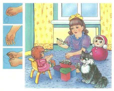 Пальчиковые игры для развития речи
