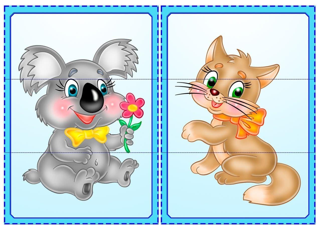 Собираем картинки для малышей