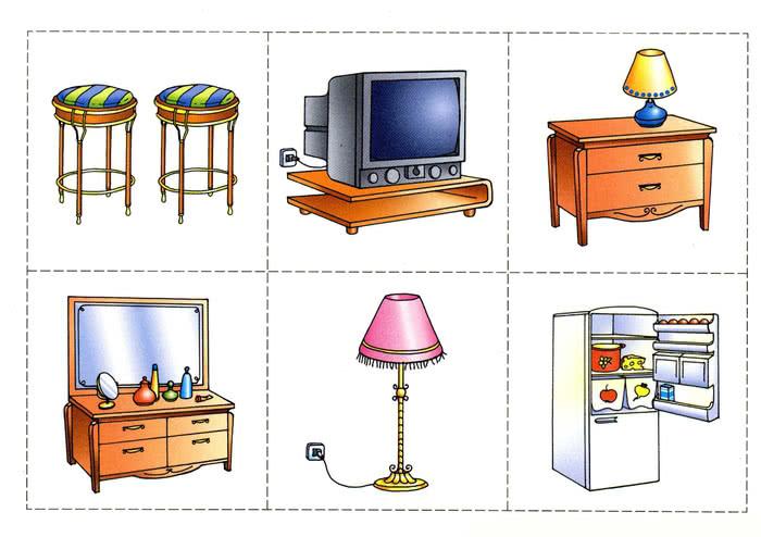 Картинки для детского сада предметы быта