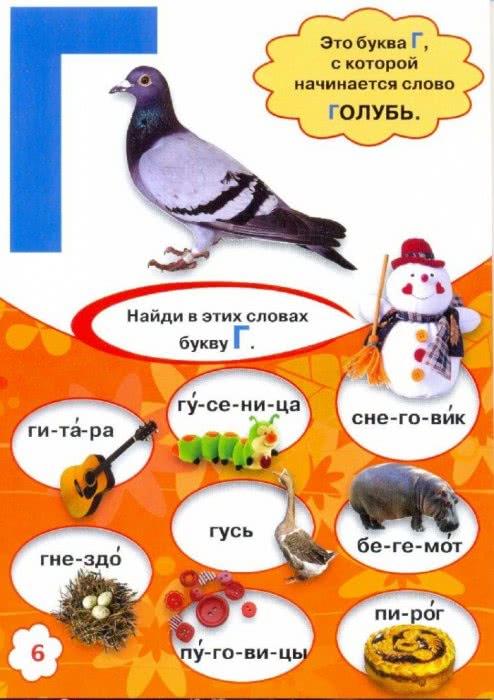"Карточки ""Алфавит"""