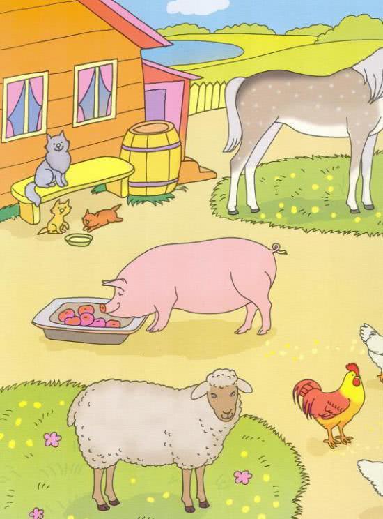 Домашние животные. Карточки.