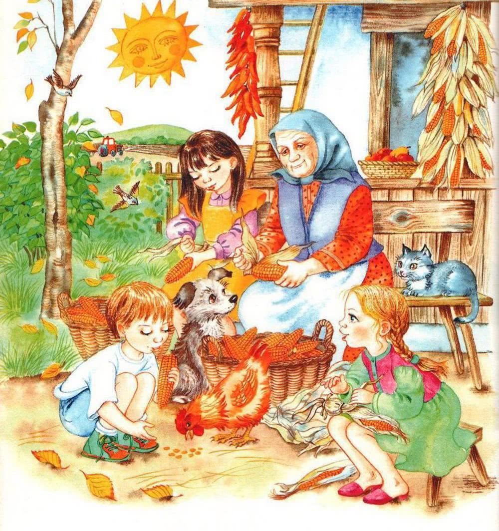 сюжет по картинке про семью