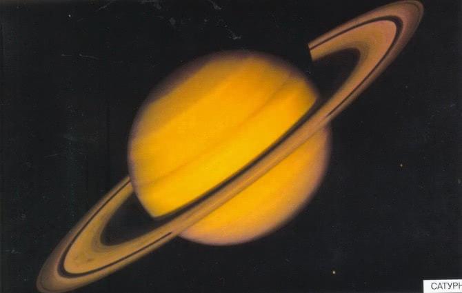 Расскажите детям про космос