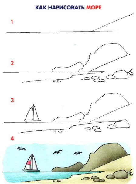 Рисуем природу