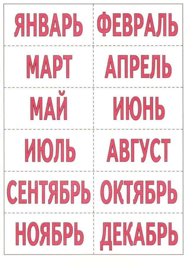 Капуста сорта с картинками название кстати, вовсе