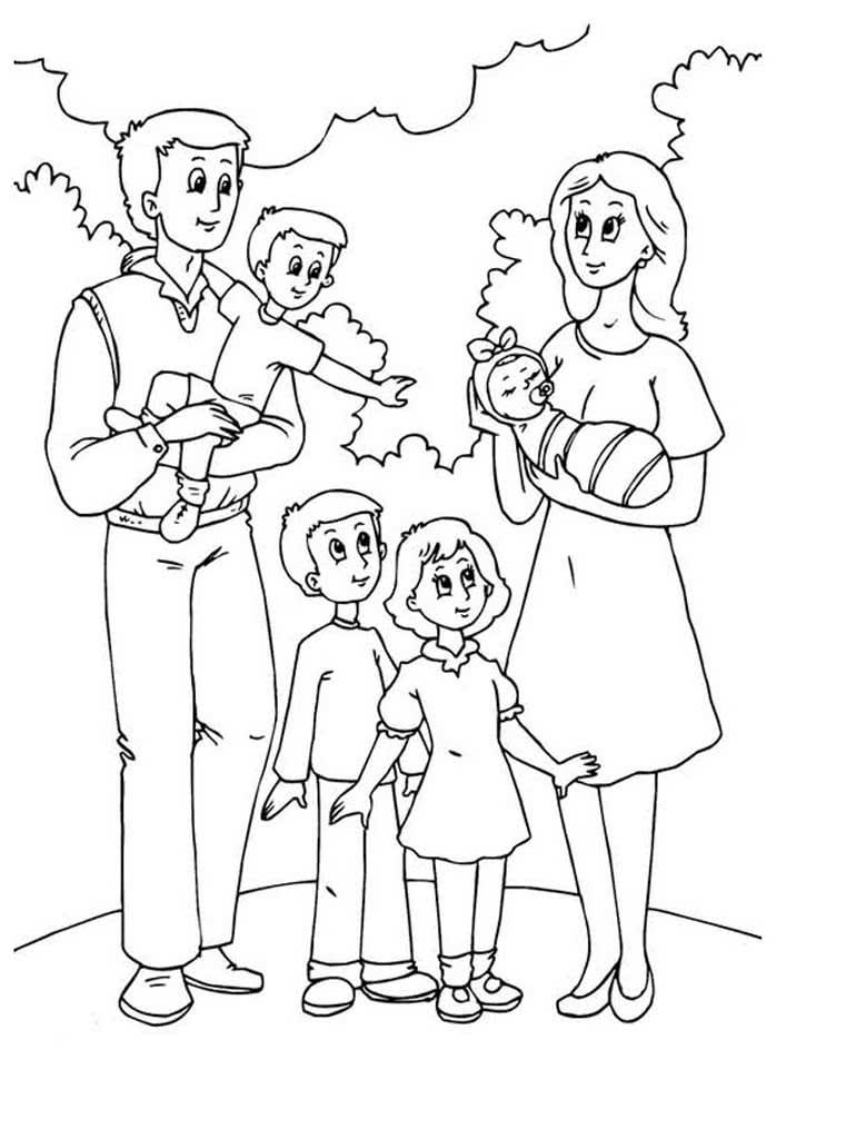 разукрашка моя семья красивые рисунки устав гордостью