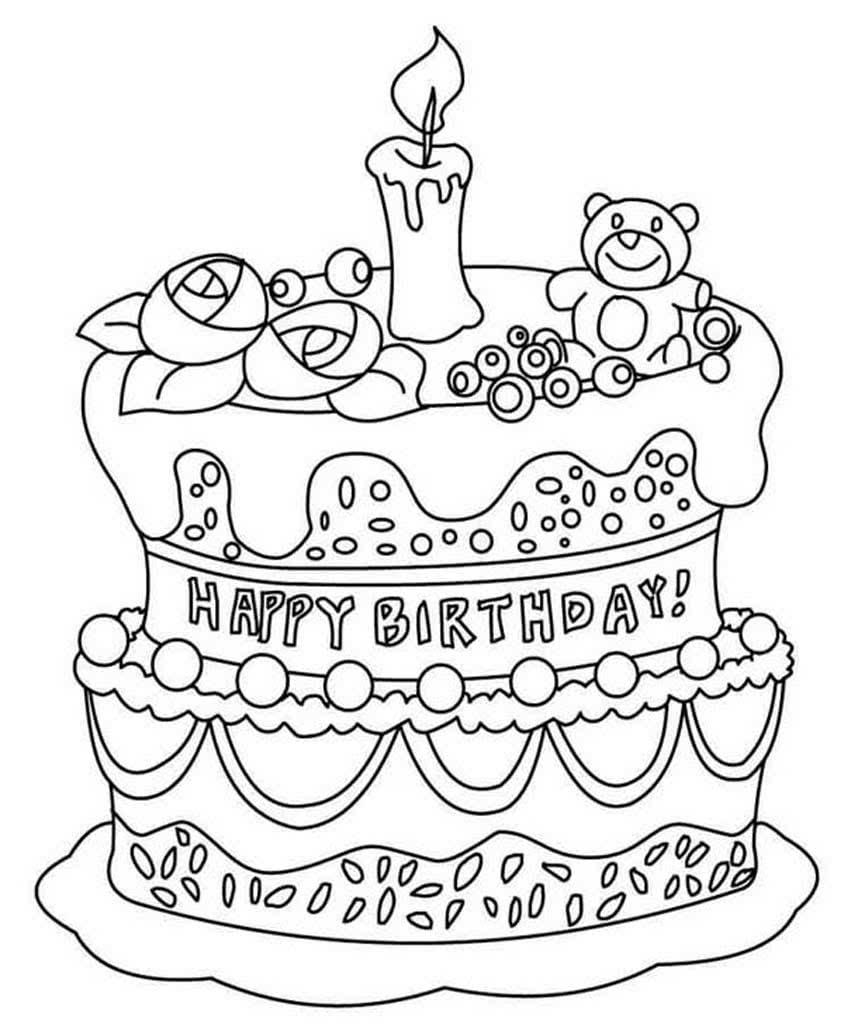 Торт рисунок открытка