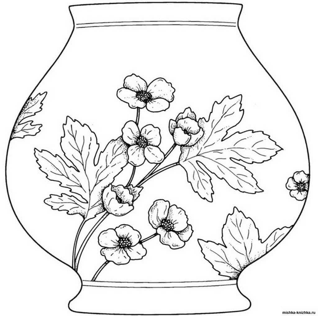 рисунки для раскрашивания вазы