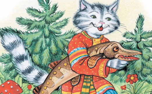 щука и кот картинки к басне отхожие места