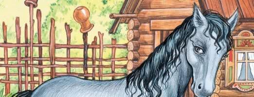 Собака и Лошадь — басня Крылова