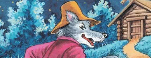 Волк на псарне — аудио басня Крылова